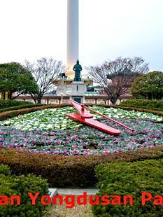 Busan Yongdusan park-02.jpg