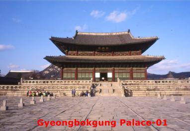 Gyeongbokgung-01.jpg