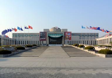 War memorial museum-01.jpg