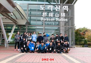 DMZ-04.jpg