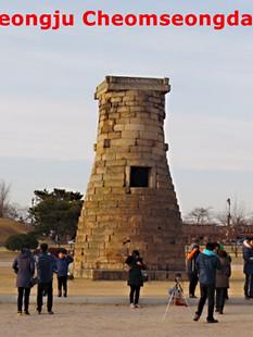 Gyeongju Cheomseongdae-02.jpg
