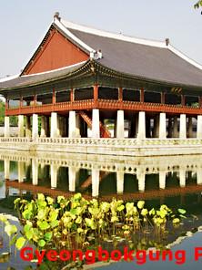 Gyeongbokgung-04.jpg
