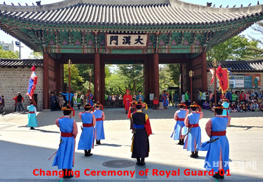 Changing Ceremony of Royal Guard-01.jpg
