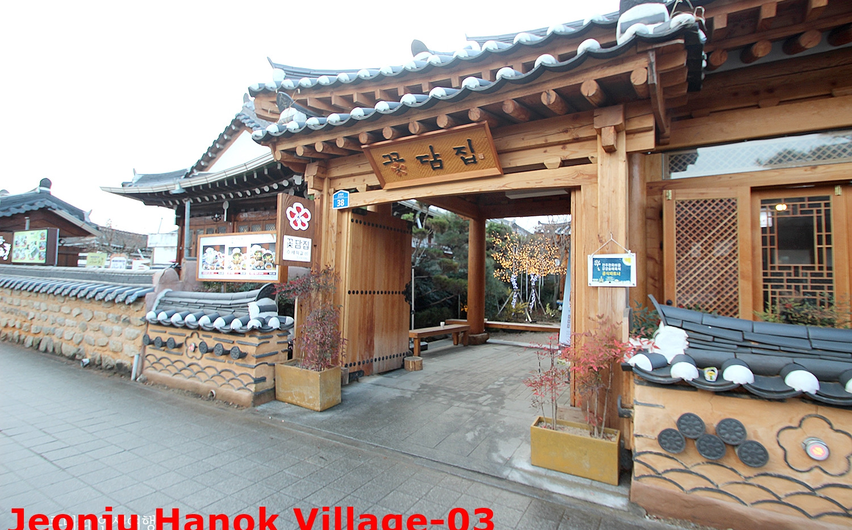 Jeonju Hanok Village-03.jpg
