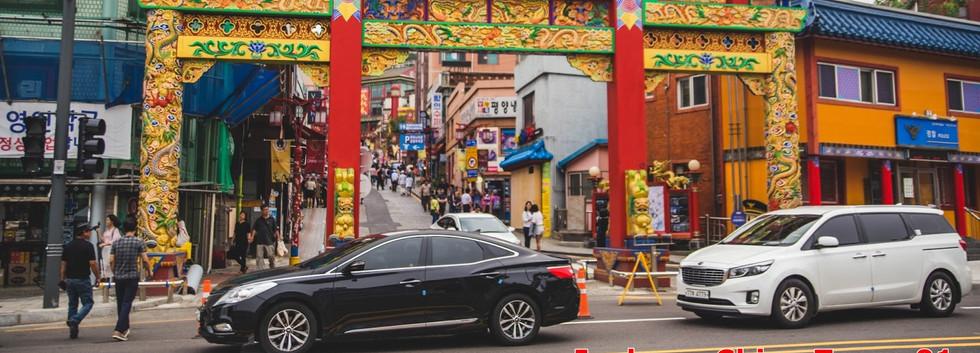 Incheon China town-01.jpg