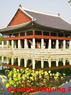 Gyeongbokgung-04 (1).jpg