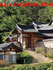 Gyeongju Yangdong Village-01.jpg