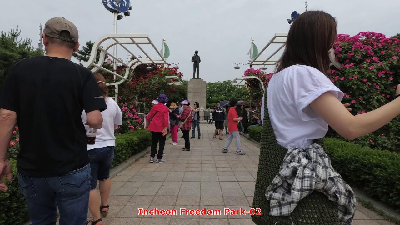 Incheon freedom park-02.jpg