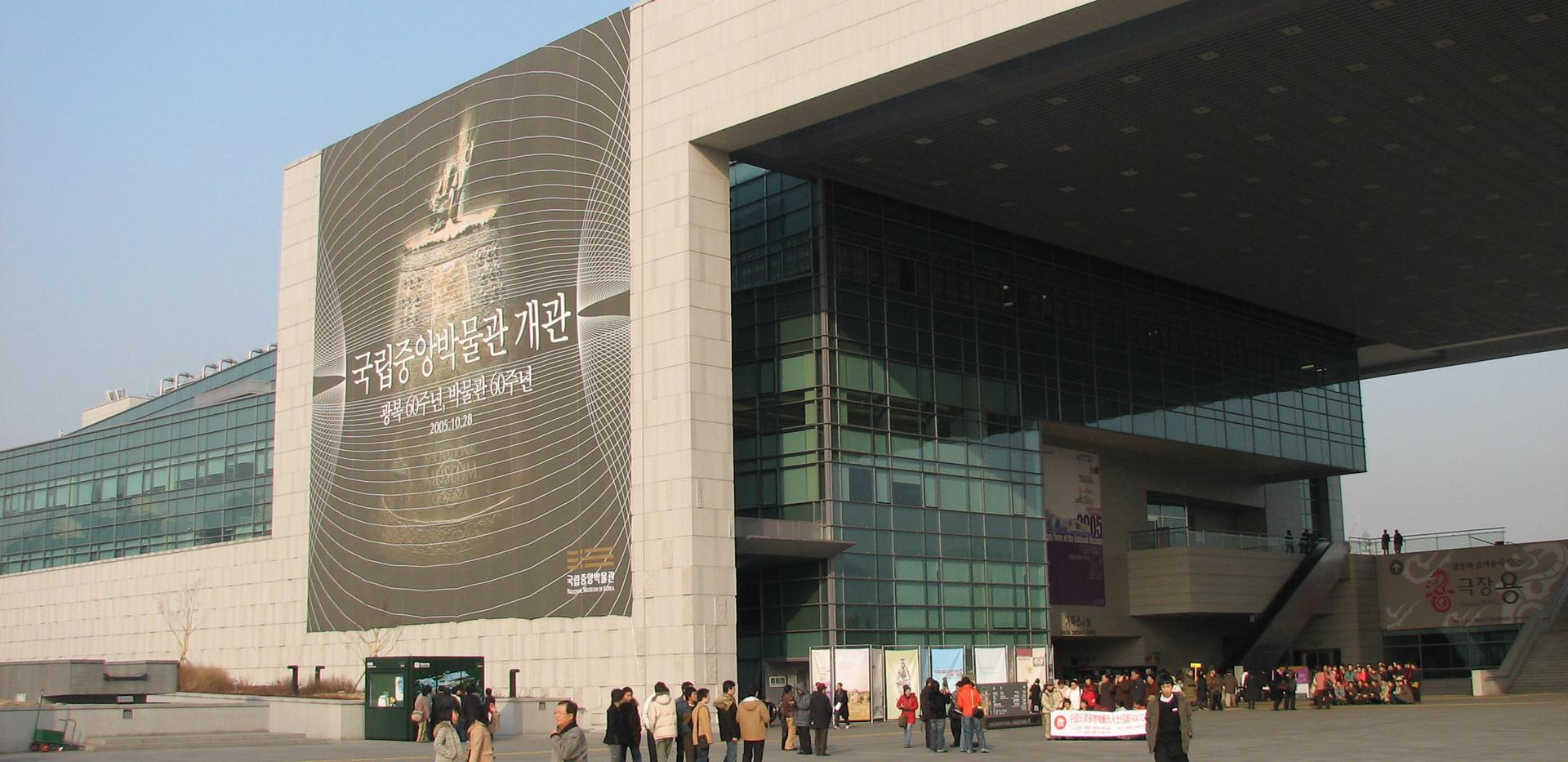 National museum of Korea-01.jpg