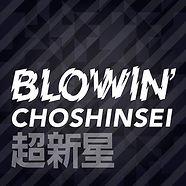 BLOWIN' - Single.jpg