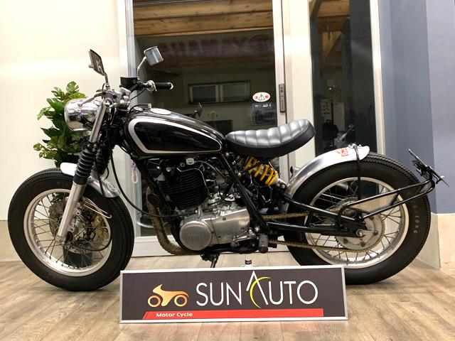 SR400 Custom