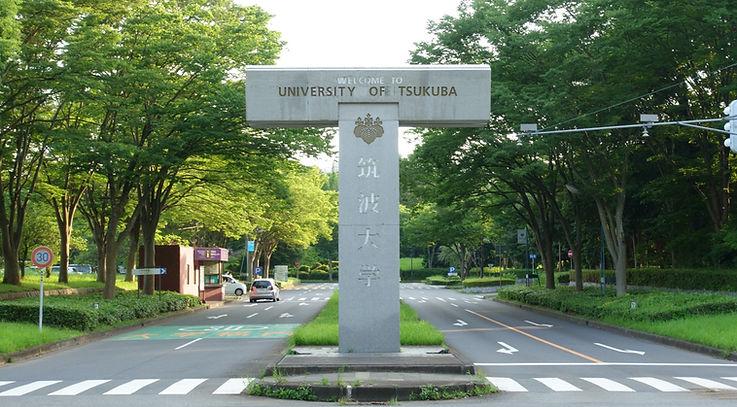 tsukubaph.jpg