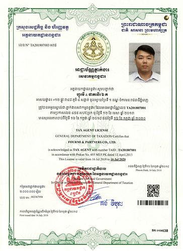 F&P_Tax Agent License.jpg