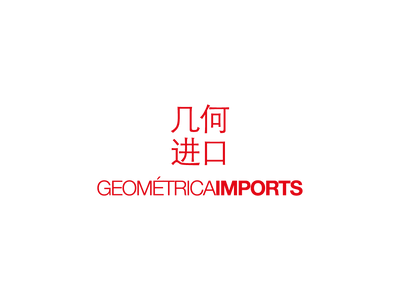 Geométrica Imports