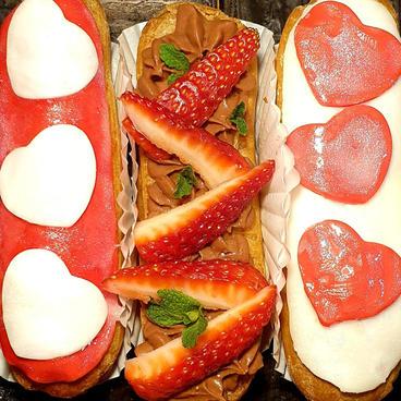 Valentine's Day Delights