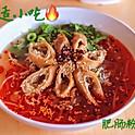 巴适肥肠面pork intestine noodle soup