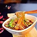 火锅粉Hot Pot Noodle