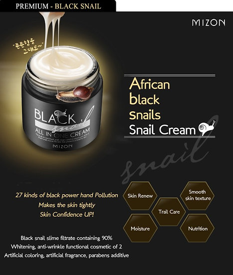Gilmore Beauty - MIZON Black snail all in one cream