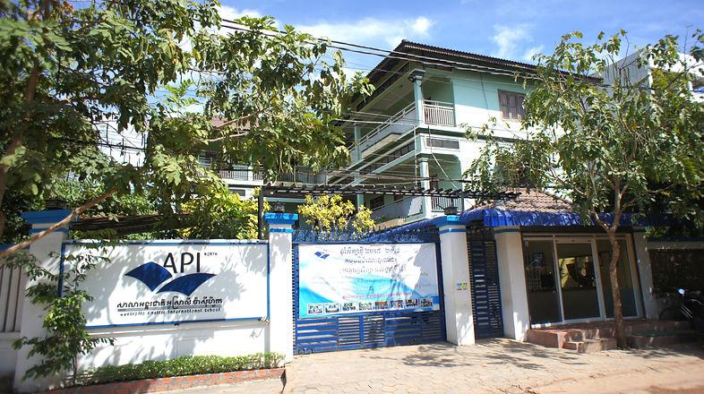 API North Campus Siem Reap, Cambodia
