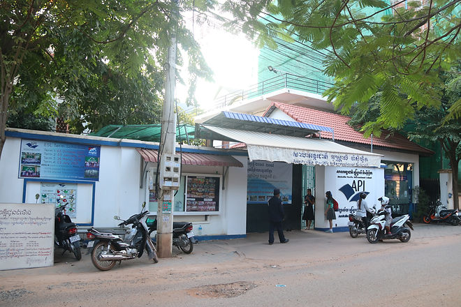 API South Campus Siem Reap, Cambodia