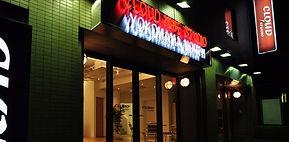 クラウドナイン(町田、横浜)にてレッスンを行っています。