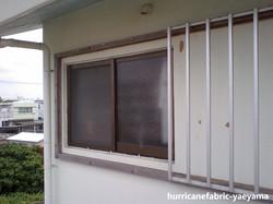 住宅 窓 (設置前)