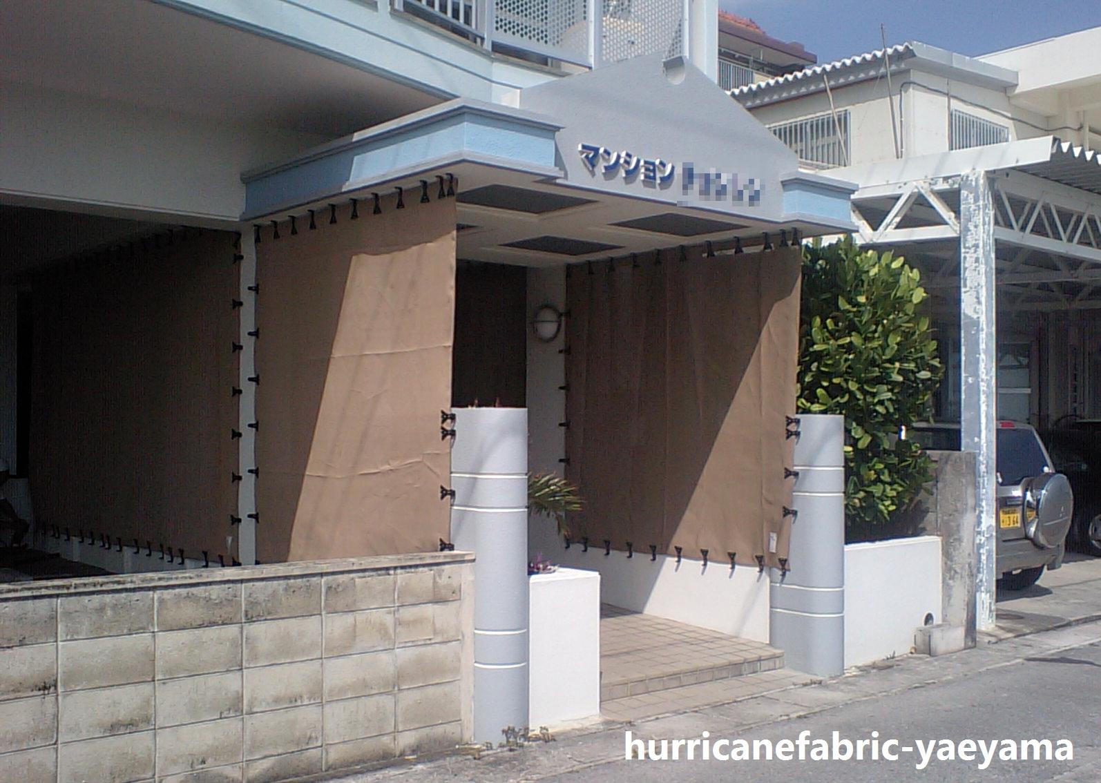 Nマンション 入口(設置後)