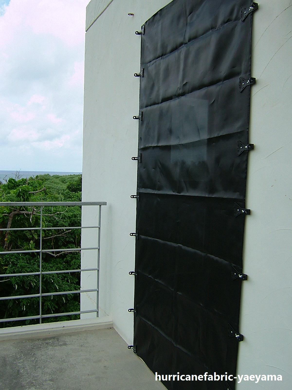 2階 窓(設置後)