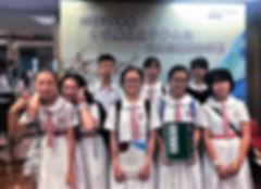 中國歷史及文化閱讀獎.jpg