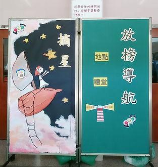 文憑試放榜輔導.jpg