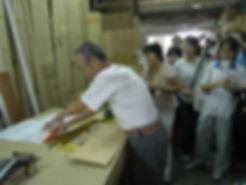 舊區小型家庭式工業.JPG