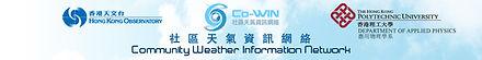 社區天氣資訊網