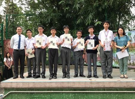 本校同學於圍棋比賽及象棋比賽獲獎