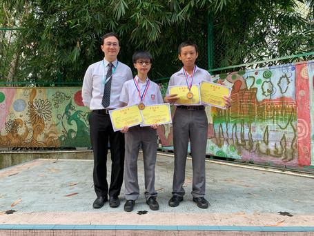 奧林匹克數學比賽獲獎