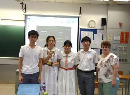 HKSSDC Debate Finals