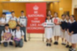 中大展覽-1.JPG