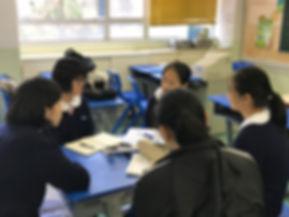 加入普通話學科網_小組對話.JPG