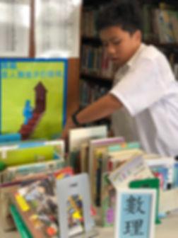 圖書館學會相片1.JPG