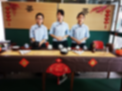 6家長日奉茶1.png