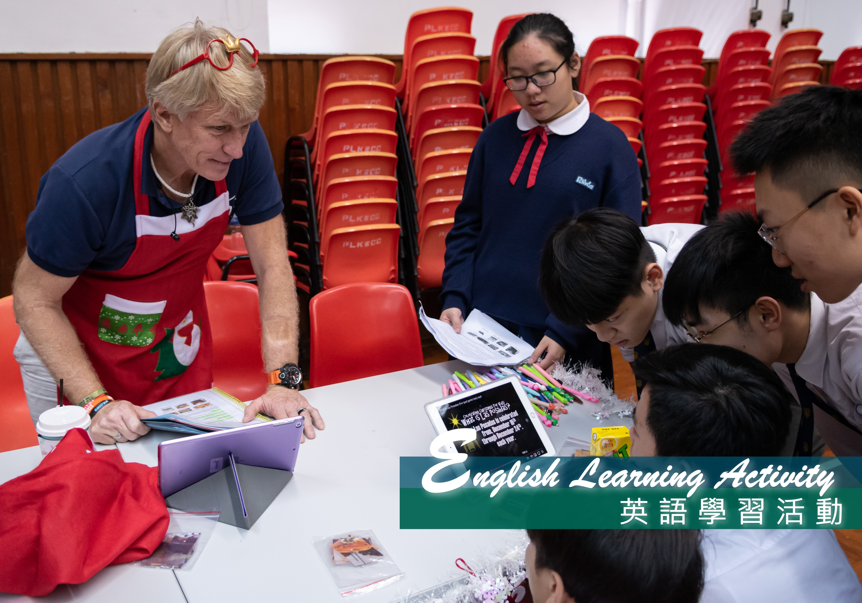 English Learning Activity 英語學習活動_3