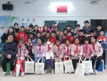 中國歷史文化及義工體驗交流團