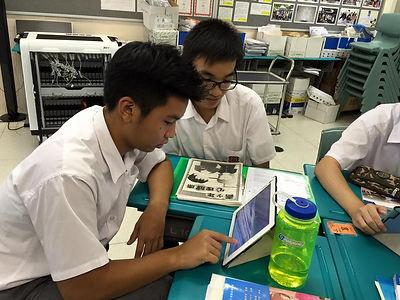 電子學習2.jpg