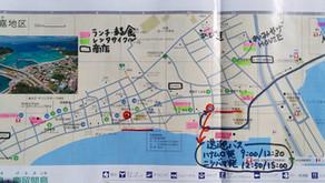 阿嘉島便利地図(昼食,車送迎,レンタサイクルなど移動手段,etc..)