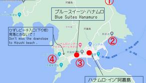 阿嘉島シュノーケリングガイドマップ(Snorkeling Map in Aka-island)