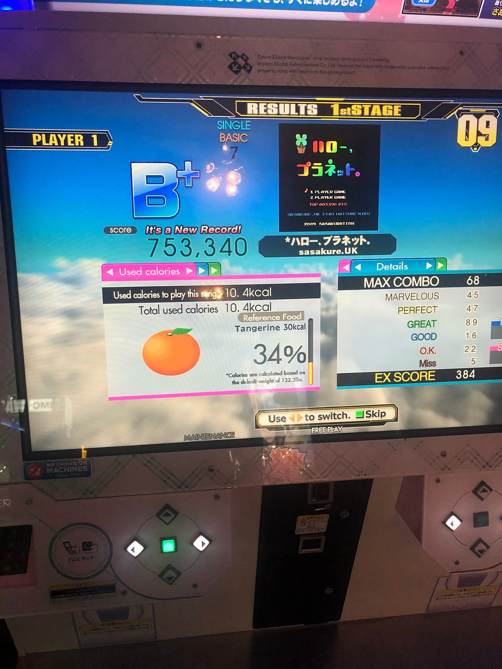 A results screen from Dance Dance Revolution of Hatsune Miku's Hello Planet