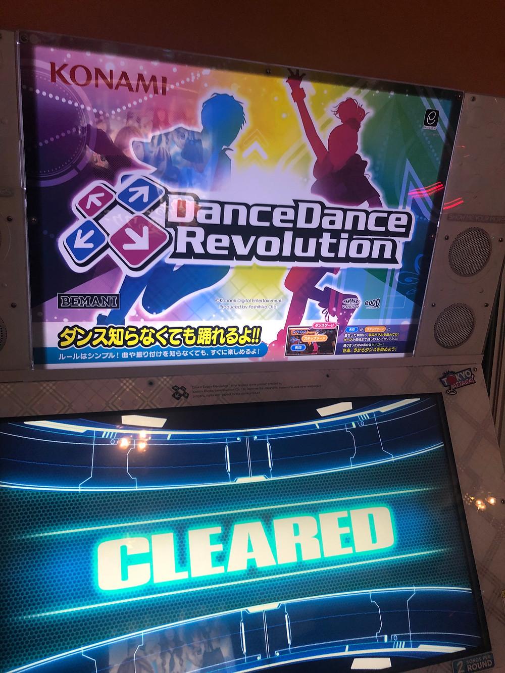 Dance Dance Revolution Cabinet