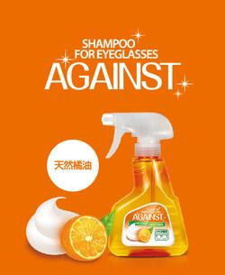 橘油泡沫洗鏡液