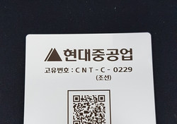 KakaoTalk_20200218_105632166