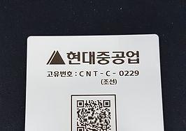 KakaoTalk_20200218_105632166.jpg