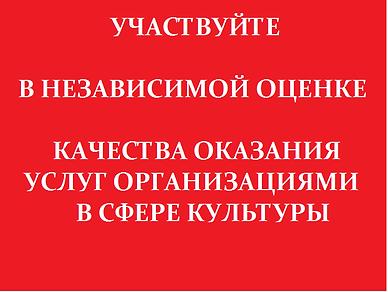 баннер (учреждения культуры).bmp
